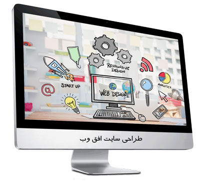 طراحی سایت در شهریار