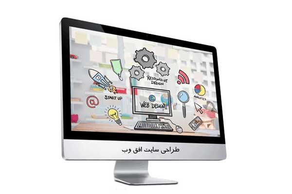 آموزشگاه طراحی سایت در رباط کریم