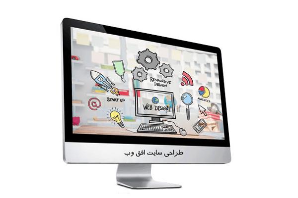 آموزشگاه طراحی سایت در پرند